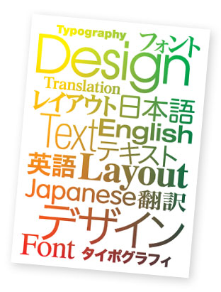color type graphic